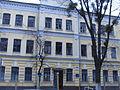 Паньківська 2.JPG