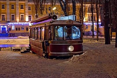 Парк імені Тараса Шевченка DSC 0190.jpg