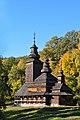 Покровська церква з села Плоске.jpg