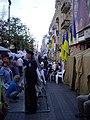 Протестувальники під Печерським судом.jpg