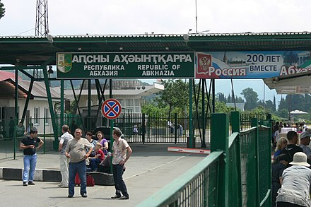 Border checkpoint on the Psou River Rossiisko-abkhazskaia granitsa.jpg