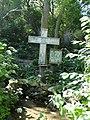 Святой источник в с. Гремячье - panoramio.jpg