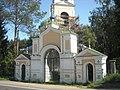 Святые ворота с оградой,село Покров (бывшее Покровское в Полозове), Рыбинский р-н, Ярославская область.jpg
