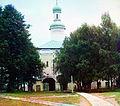 Святые врата 1909.jpg
