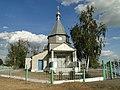 Село Усть-Муравлянка. Церковь Михаила Архангела - panoramio.jpg