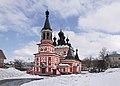Серафимовская церковь MG 9720.jpg