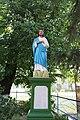 Скульптура Ісуса Христа, село Джуринська Слобідка.jpg