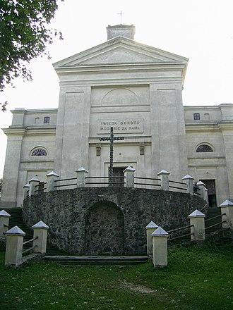 Slavuta - Image: Славута . Церква Святої Дороти. 04