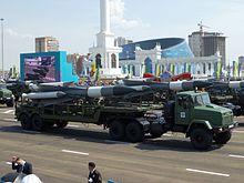 С-200 ВС РК.JPG