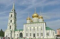 Тула,Кремль,Собор Успенский, общий вид.jpg