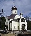 Храм Святых Царственных Страстотерпцев в Москве.JPG