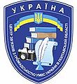 ЦГЗ МВСУ у Полтавські області.jpg