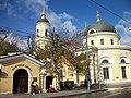 Церковь Всех Скорбящих Радости на Ордынке, Москва 05.JPG
