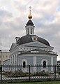 Церковь на ул.Свободы.jpg