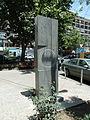 Ավագ Պետրոսյանի հուշարձանը (4).jpg