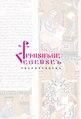 Քրիստոնյա Հայաստան Հանրագիտարան (Christian Armenia Encyclopedia).pdf