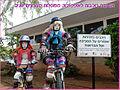 אימא ובת רוכבות על אופניים.jpg