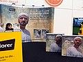 معرض الشارقة الدولي للكتاب- نمایشگاه کتاب شارجه در کشور امارات 03.jpg