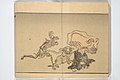 『暁斎百鬼画談』-Kyōsai's Pictures of One Hundred Demons (Kyōsai hyakki gadan) MET 2013 767 25.jpg