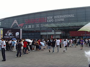 Shanghai New International Expo Center - The Shanghai New International Expo Centre