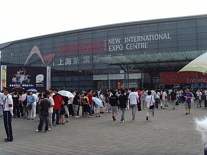 如何坐公交去上海新国际展览 - 景点简介
