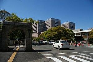 Maidashi - Kyushu University Hospital