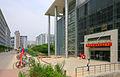 华南农业大学,启林南区学生饭堂 - panoramio.jpg
