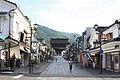 善光寺入口 - panoramio.jpg