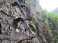 四川 广安-大 峡谷-天梯 - panoramio.jpg