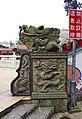 壽山巖觀音寺 Shoushanyan Guanyin Temple - panoramio (1).jpg