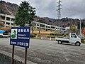 大石田公園 3.jpg