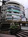 天母國際大樓斜對面的大樓 - panoramio.jpg