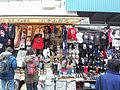 平山商店 (9244522613).jpg