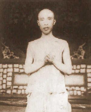 Xu Xilin - Image: 徐錫麟行刑前
