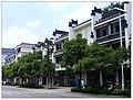 扬州街景 - panoramio.jpg
