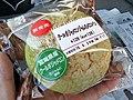 新発売 宮城県産クールボジャメロンをジャムに使用 2016 (28840921444).jpg