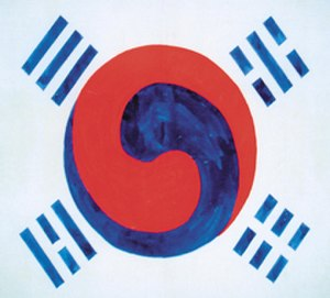 Flag of South Korea - Image: 朴泳孝作 朝鮮國旗