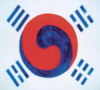 Flag of South Korea - Image: 朴泳孝作 朝鮮國旗