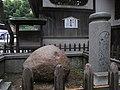 玉の石 Ball Stone - panoramio.jpg