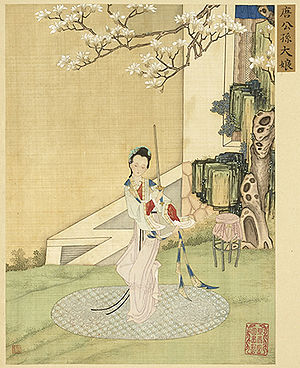 Sword dance - Lady Gongsun of the Tang dynasty, who was known for her elegant sword dancing, as depicted in Gathering Gems of Beauty (畫麗珠萃秀)