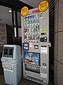 自動販売機 - panoramio.jpg