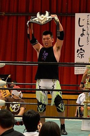 Minoru Fujita - Fujita with one of the Tohoku Tag Team Championship belts