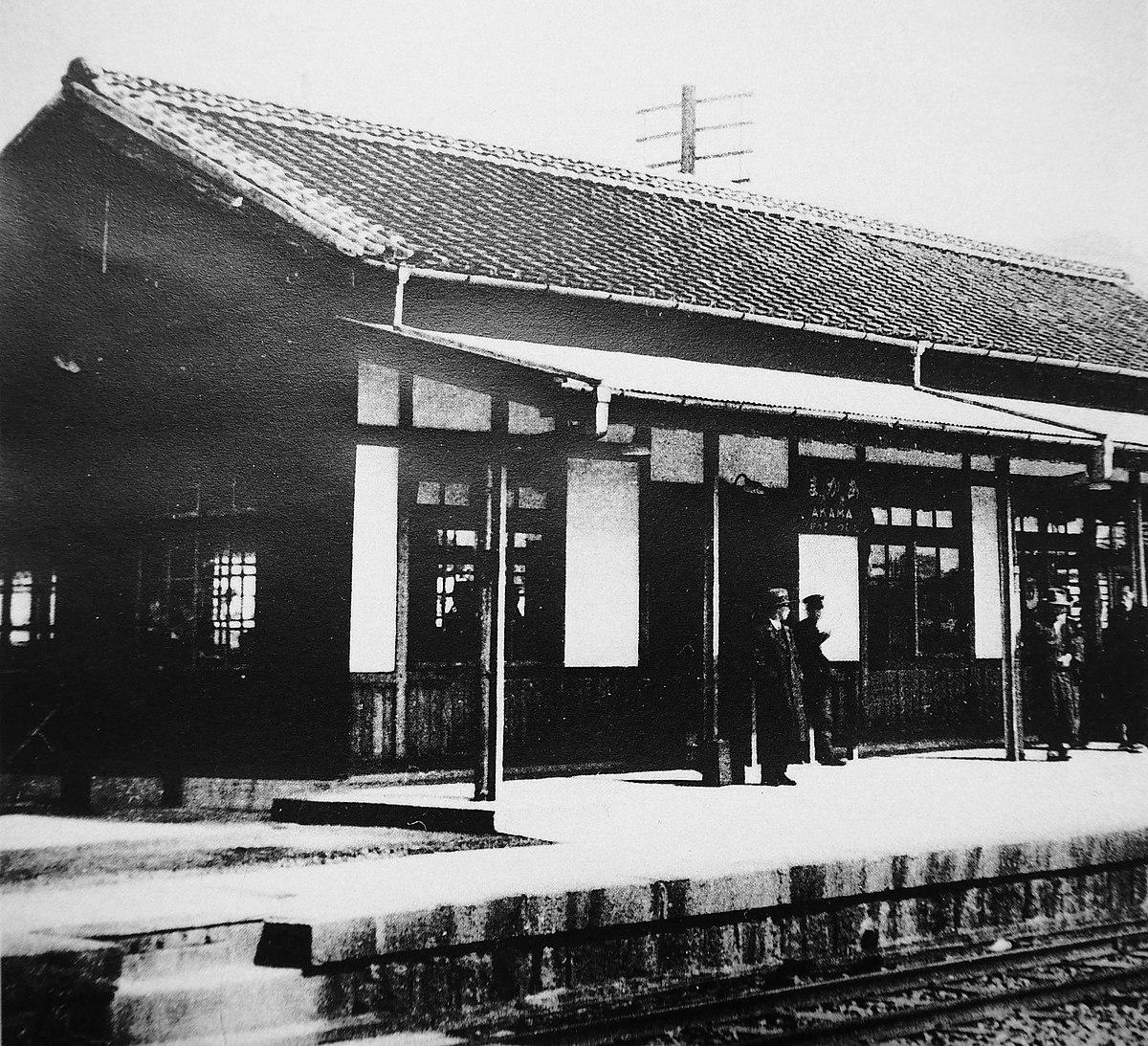 ファイル:赤間駅(1939年).jpg - Wikipedia