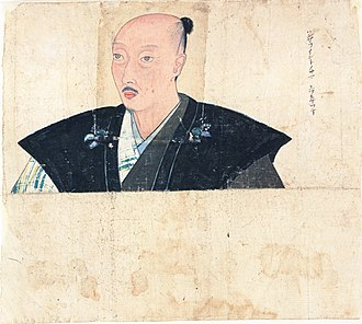 Ashikaga Yoshiharu - Ashikaga Yoshiharu