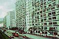 香港牛頭角 - panoramio.jpg