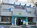 용현5동 주민센터.jpg