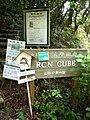050808 RCN CUBE Mt Rokko Kobe Japan01s5.jpg
