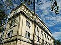 0596jfNational Waterworks Sewerage Authority Courts Buildings Manilafvf 14.jpg