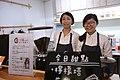 07.04 社區照顧咖啡館「有本生活坊」 (34898681333).jpg
