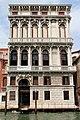 0 Venise, palais Flangini et Grand Canal.JPG